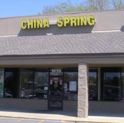 China Spring on Middle Tennessee Blvd. Burglarized | burglary, China Star, WGNS, Murfreesboro news, WGNS News, NewsRadio WGNS, Murfreesboro Police