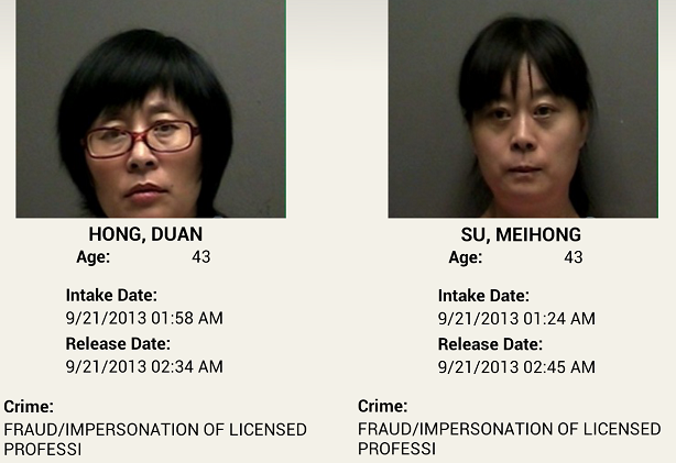 Case tied to alleged illegal sexual activity in Murfreesboro massage parlor's leads to a guilty plea | Duan Hong, Meihong Su,massage,massage parlor,Murfreesboro massage,prostitution,escort,Murfreesboro escort,Murfreesboro prostitution