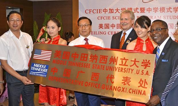MTSU announces five-year, $500K extension of the Hangzhou Normal University Confucius Institute | Dr. McPhee, MTSU, MTSU News, MTSU China, Jimmy Hart, Hangzhou Normal University, Sidney McPhee