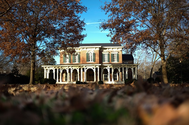 Oaklands Mansion could soon own more acreage