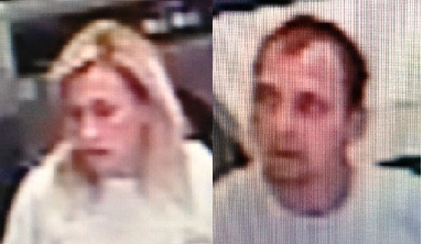 La Vergne Police Seek Identity of Suspects