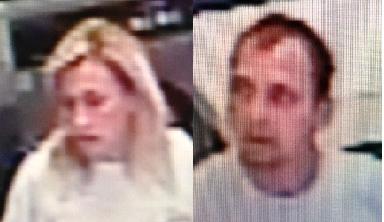 La Vergne Police Seek Identity of Suspects