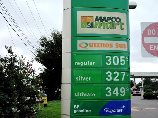 Gas Prices Slip Lower   gas prices; $3.05; AAA; Murfreesboro, TN; WGNS