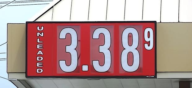 Some Local Discounters Offer $3.38 Gas | gas; some local discounters $3.38 per gallon; AAA; Murfreesboro; WGNS
