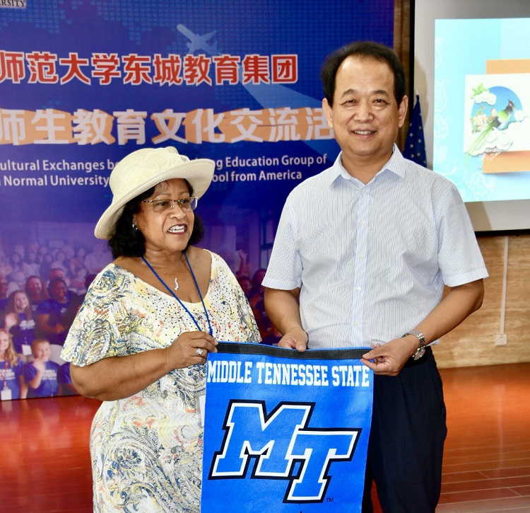 MTSU extends its China education exchange program for K-12 students
