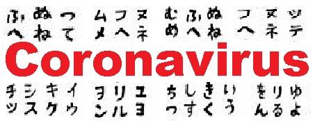 Coronavirus Hits 4 Tennesseans