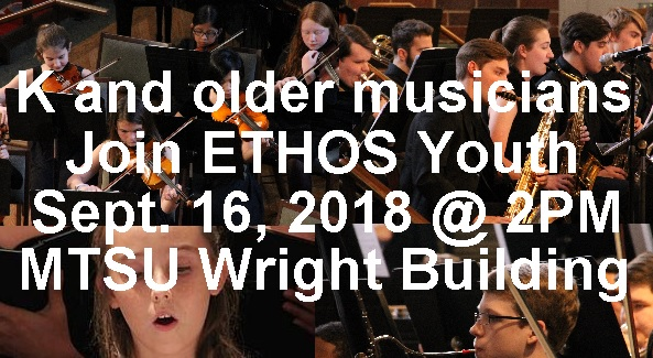 ETHOS Wants The Young Musicians In Your Family?