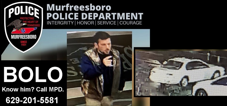 Help Police Find This Suspect   Sports Warehouse, BOLO, MPD, WGNS