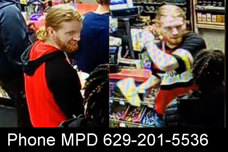 Do You Recognize This Man? Call MPD.