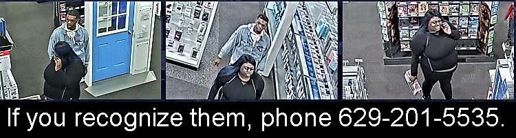 Do You Know These People?  Call MPD.