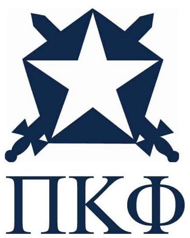 Pi Kappa Phi at MTSU Suspended