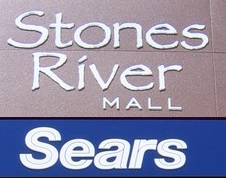 'Boro NOT On The Sears Holdings' Closing List