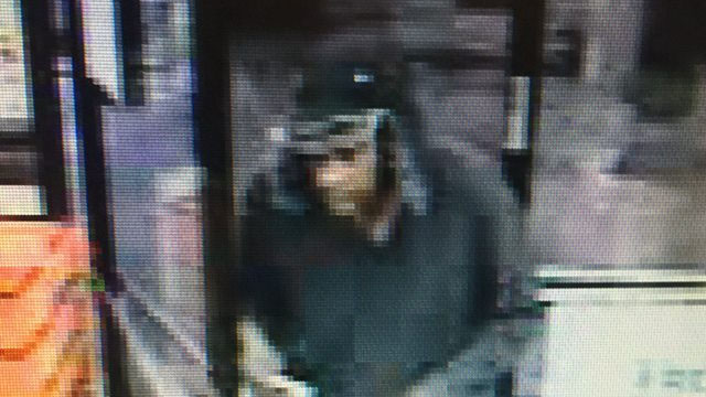 Smyrna Police Looking for Robbery Suspect